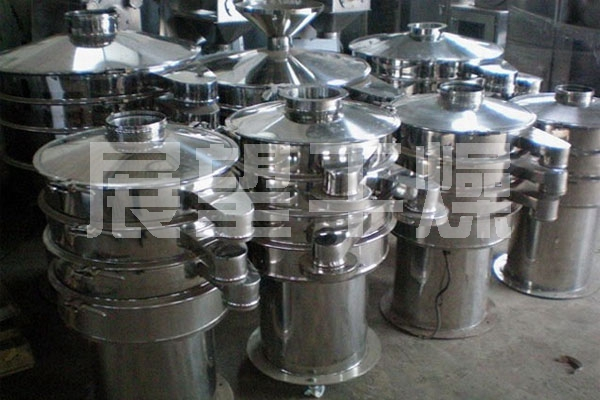 ZS Series Vibrating Sieve